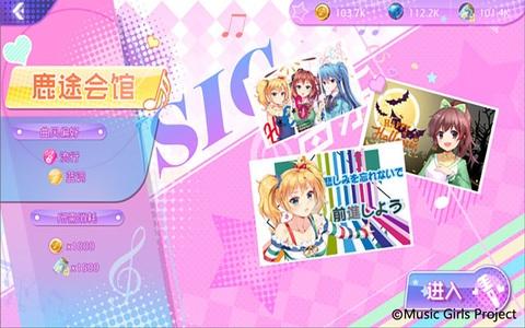 音乐少女8