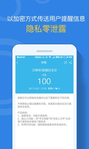 记助app1