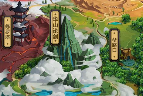 情剑奇缘7