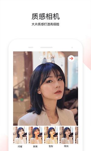 光芒app截图5