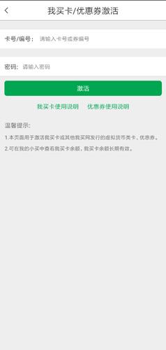 中粮我买网app图片1