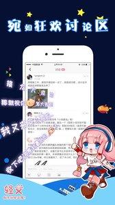 轻文轻小说app截图1