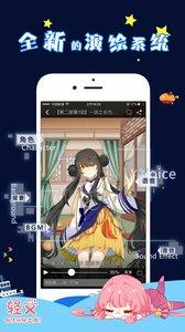 轻文轻小说app截图3