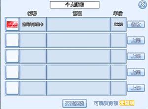 飘流幻境手机版6