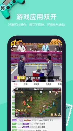 虛擬大師app截圖2