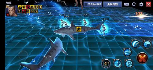 漫威:未来之战4