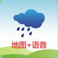 農夫天氣app