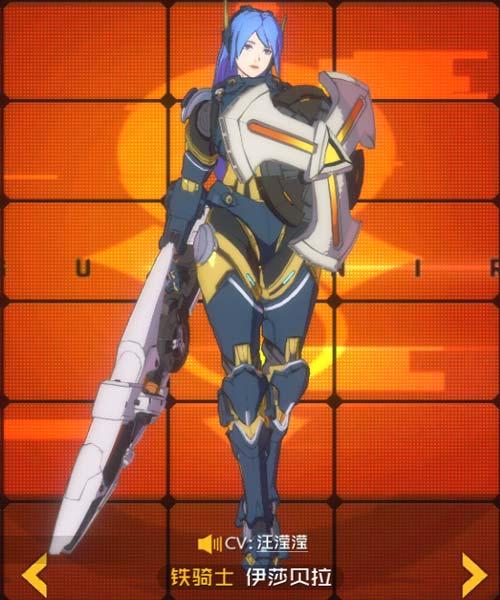 王牌战士铁骑士图片1