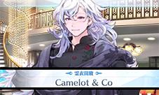 FGO梅林靈衣演示視頻 新外觀Camelot&Co靈衣展示