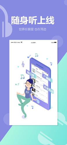 荔枝新闻app截图3
