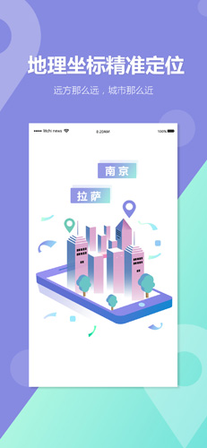 荔枝新闻app截图2