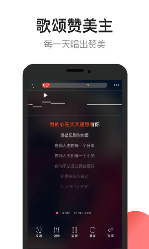 雅歌app截圖2