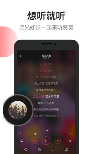 雅歌app截图1