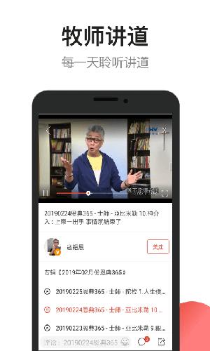 雅歌app截圖5