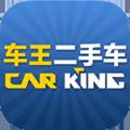車王二手車app