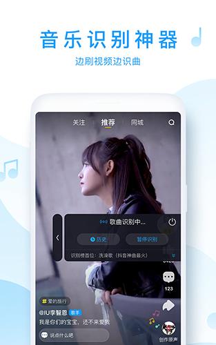 浮浮雷达app截图1