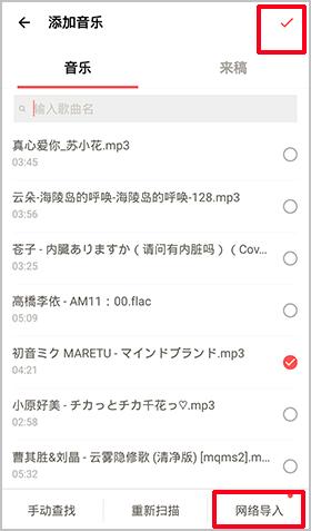 荔枝app如何讓音樂和聲音同時存在2