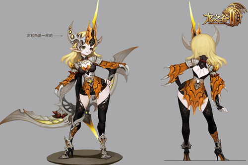 沙龙-女弓