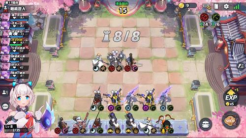 皇家骑士:300自走棋