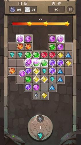 无限宝石点点消截图1