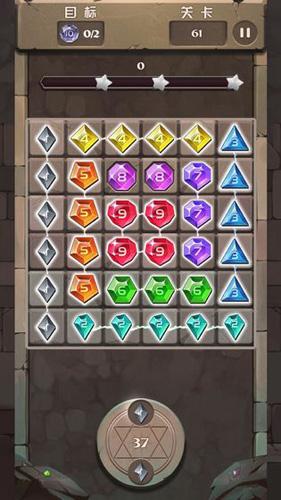 无限宝石点点消截图2