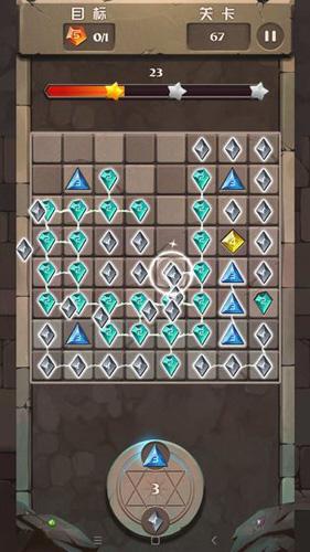 无限宝石点点消截图4