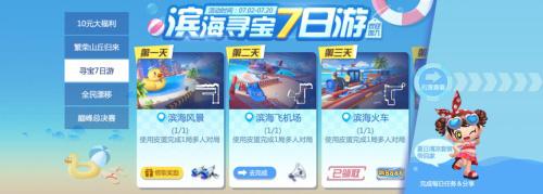 跑跑卡丁车官方竞速版4