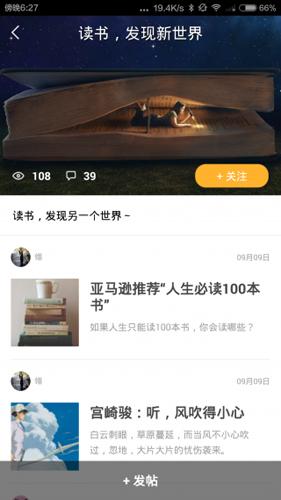 芝士阅读app1