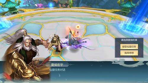 古剑飞仙3