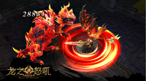 龙之怒吼2