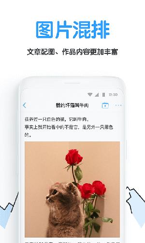 白熊閱讀app截圖5