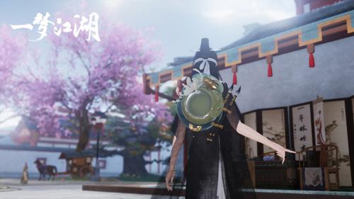 一夢江湖5