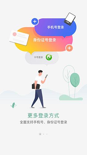 国珍在线App截图4
