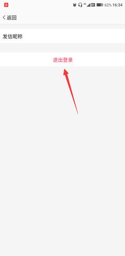 搜狐邮箱app能管理多个邮箱吗2