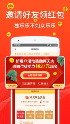 招财广场舞app截图1