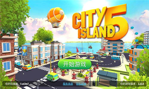 City Island 5特色