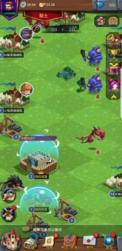 英雄和城堡截图3