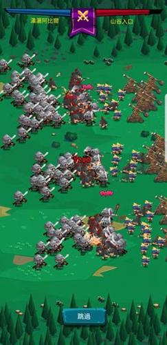 英雄和城堡截图2