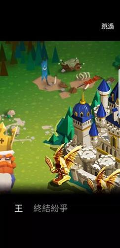 英雄和城堡截图4
