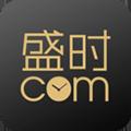 盛時app
