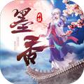 新墨香Online