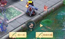 神雕侠侣2钓鱼有什么用 怎么玩攻略分享