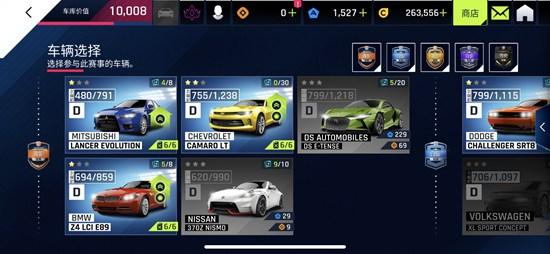 狂野飙车9图片2
