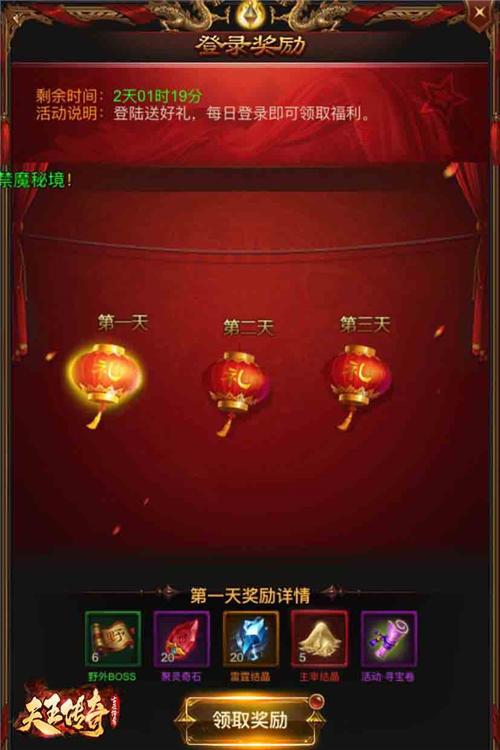 天王传奇-古云传奇6