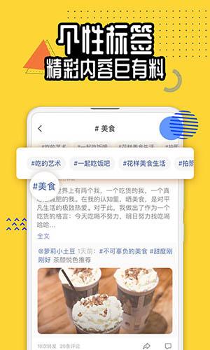 狐友app截图1