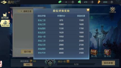 古剑飞仙5