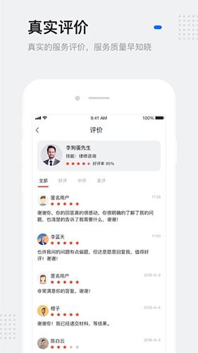 灵鸽AI app截图1