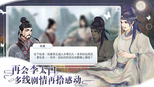 陽春藝曲截圖5