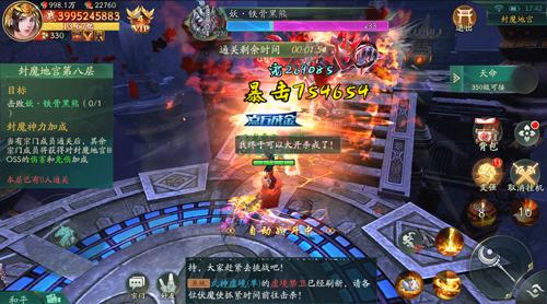 刀剑情缘3