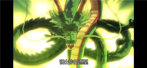 龙珠最强之战2